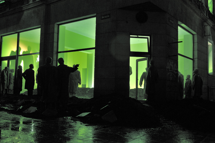 Rêveurs-Katowice